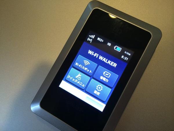 ハイスピードモード:WiMAX 2+で接続