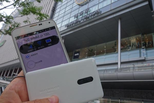 博多駅前など福岡の中心部がWiMAX 2+エリア化されていることを確認