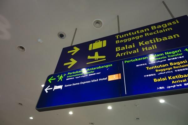 KLIA2でマレーシアに入国せずにエアアジア便を乗り継ぎする方法