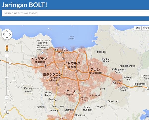 Jaringan BOLT BOLT Super 4G LTE