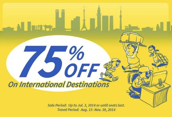 セブ・パシフィック航空、国際線が全線75% OFFになるセールを開催!成田 〜 マニラは往復総額約24,000円