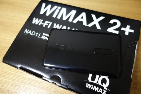 Amazonで購入したNAD11、オンラインで契約可能なSIMカードが同梱されていた