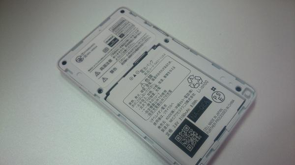 NAD11の電池パックはドコモの『N-05E』向けのN37と互換性あり