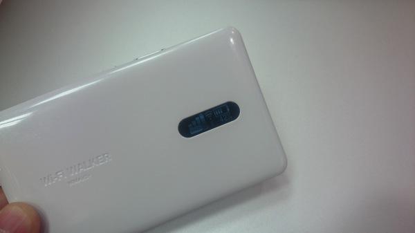MEDIAS W向けの電池パック『N37』でNAD11を起動