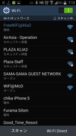 クアラルンプール『KLIA2』の無料Wi-Fi利用メモ