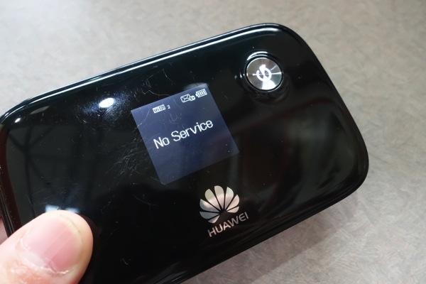 Huawei E5776s-32(SIMフリー) Bolt! 接続不可
