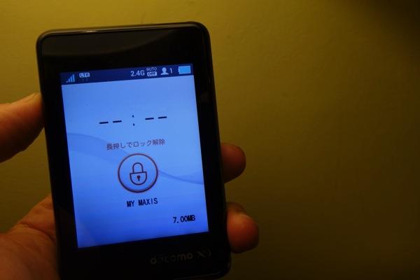 モバイルWi-Fiルータ『L-02F』SIMロック解除&ソフトウェア更新適用で海外SIMでLTE利用可能に