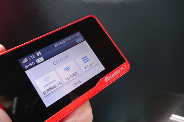 モバイルWi-Fiルータ『HW-01F』向けにLTE国際ローミング対応のソフトウェア更新が提供開始!SIMロック解除すると海外SIMでLTE利用にも対応