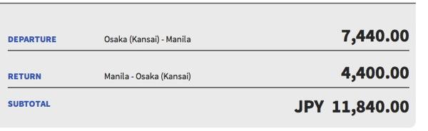 関空 〜 マニラは往復で11,840円
