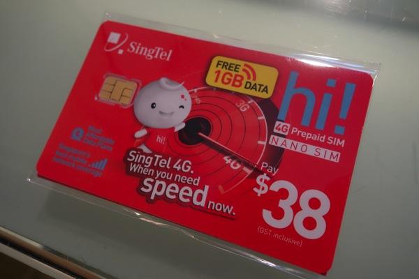 シンガポール『SingTel』のプリペイドSIM残高をオンラインで確認する方法