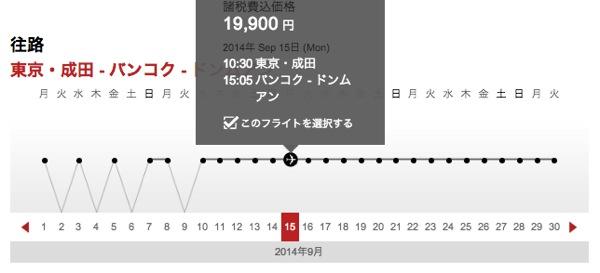 タイ・エアアジアX、成田 〜 バンコクの『いつでも19,900円/片道』セールは3連休も対象