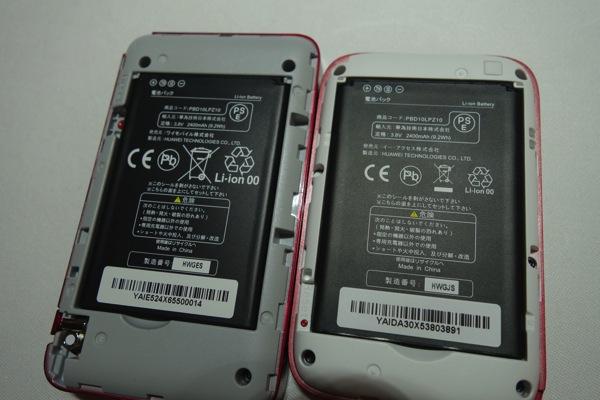 電池パックはGL10P(301HW)と共通