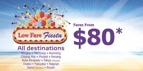 香港エクスプレス、全線が対象のセールを開催!羽田 〜 香港は往復総額約15,000円より