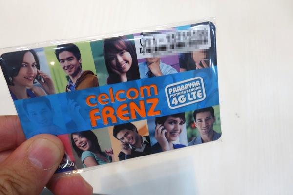 マレーシア、CelcomのプリペイドSIMでドコモのXperia Z2をLTE接続/テザリングも利用可