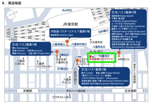 京成高速バスラウンジ:地図