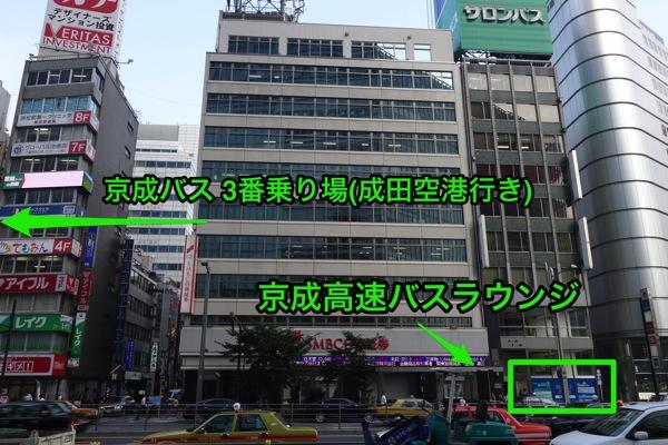 東京駅 八重洲口から見える景色