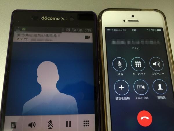 VoLTE状態で通話中は相手側の状態に関係無くLTEデータ通信が利用可能