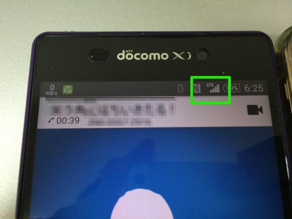 データ通信はLTE接続