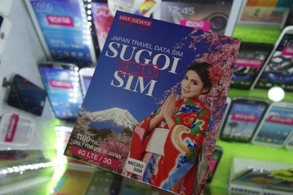 日本で使えるデータ通信専用プリペイドSIM『SUGOI SIM』がバンコクで販売されていた 100MB/1日で30日間利用可能