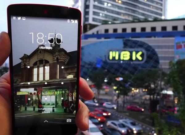タイの『TrueMove』のプリペイドSIMで4G LTEを使う – LTEパッケージのSIMも販売開始