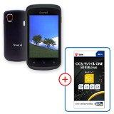 Freetelのスマートフォン + OCN モバイル ONEのセットがAmazonタイムセールで9,800円