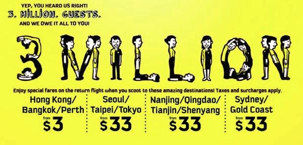 Scoot、搭乗者数300万人記念セールを開催!シンガポール発の往復航空券で復路が激安に
