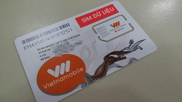 VietnamobileのプリペイドSIMを購入!データ通信専用なら5GBが約300円と激安