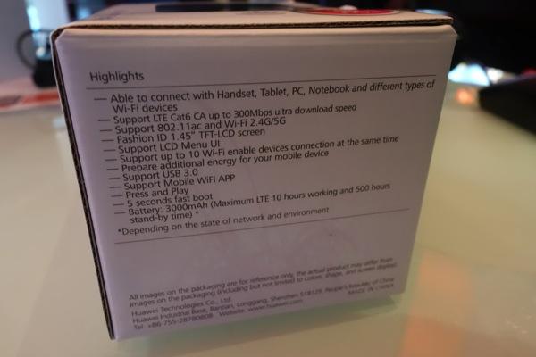 E5786パッケージ側面