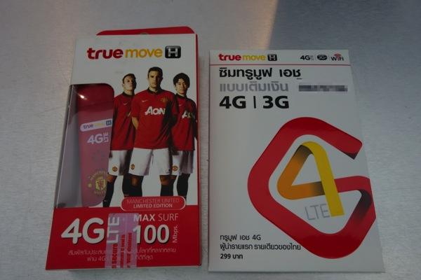4G LTE対応パッケージのSIMカードを購入