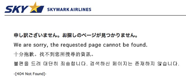 404 Not Found Skymark