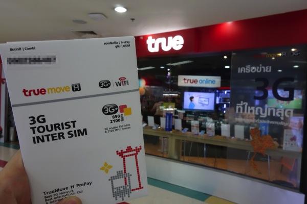 3G TOURIST INTER SIMを使ってLTEに接続できた
