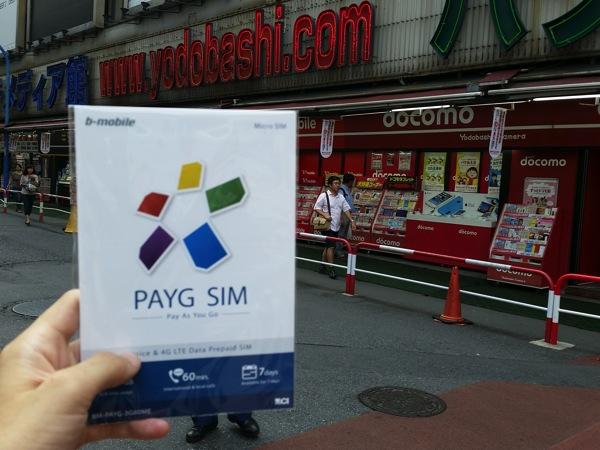 音声通話に対応するプリペイドSIM:PAYG SIM