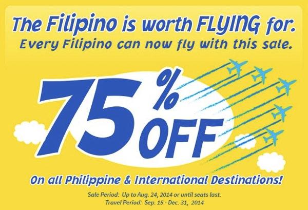 セブ・パシフィック航空 国際線&フィリピン国内線が対象の75%セールを開催!