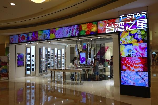 台湾:台湾之星が商用サービスを提供開始