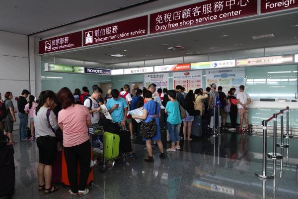 【台湾】桃園国際空港のSIM売り場が混雑している時の対応方法