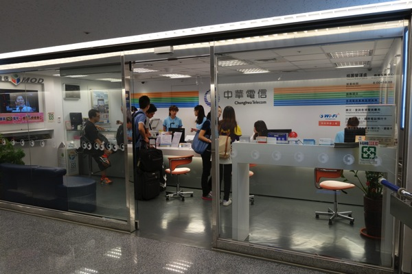 中華電信のカウンター(第1ターミナル)
