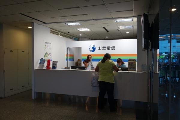 中華電信のカウンター(第2ターミナル)