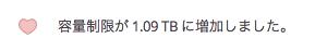 Dropbox、有料版の料金を据え置きで容量10倍に拡大/月額9.99ドルで1TBが利用可能に