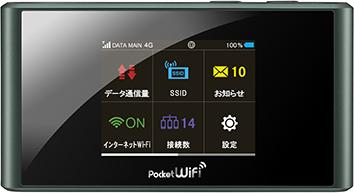 ソフトバンクモバイル、CAに対応し下り最大165Mbsp対応のモバイルWi-Fiルータ『303ZT』を投入へ