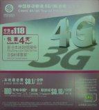 香港向けの4日間データ通信使い放題、LTE対応のプリペイドSIMがAmazonで500円