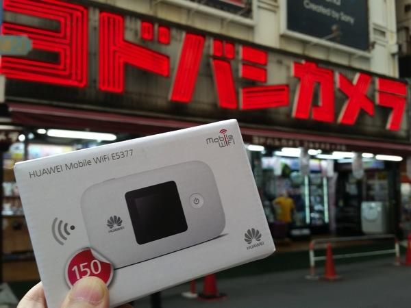 SIMフリーのモバイルWi-Fiルータ『E5377』をヨドバシカメラで購入してみた