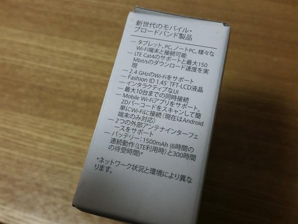 パッケージ側面(1)