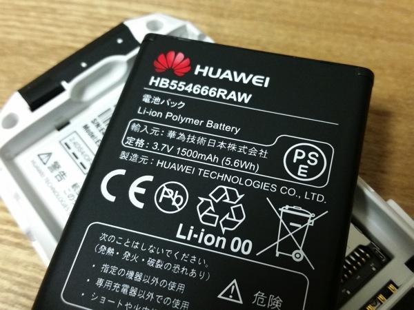 電池パックは3.7V、1500mAh