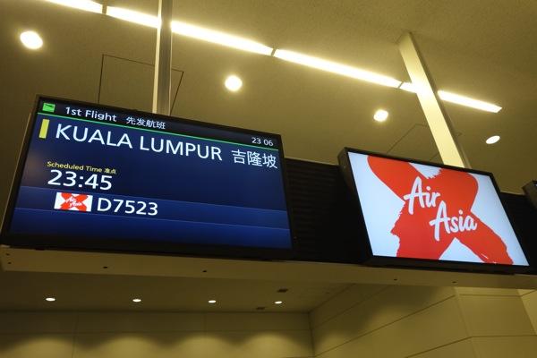 エアアジアでロンボク島へ – クアラルンプール空港(KLIA2)で同日乗り継ぎしてみた