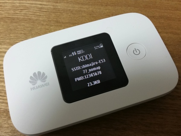KDDI + LTE NET for DATA契約で接続可能