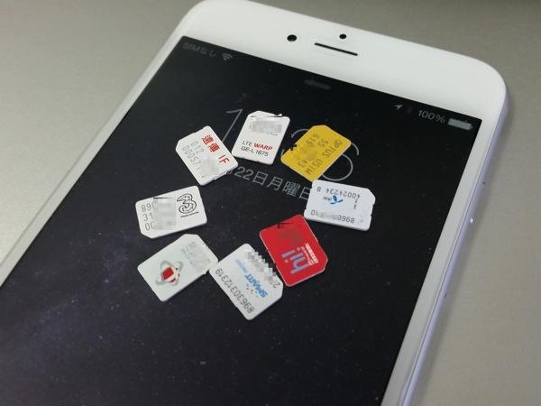 SIMフリー版iPhone 6 Plusに海外SIMを挿すとスクリーンショット取得時のシャッター音は鳴らなくなるか?を検証
