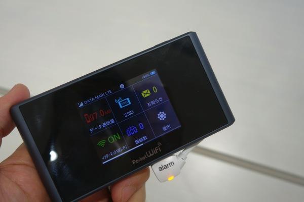 下り最大165Mpbs対応モバイルWi-Fiルータ『303ZT』のデモ機を触ってみた