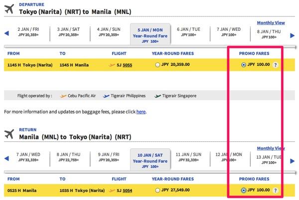 セブ・パシフィック航空:全線が運賃1ペソ(約2.5円)になるセールを開催!搭乗期間は2015年1月 〜 3月