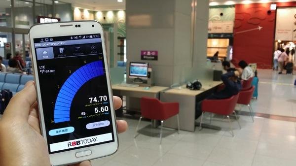 関西国際空港第一ターミナル、KDDIのLTEが2100MHzで下り最大150Mbps対応していた