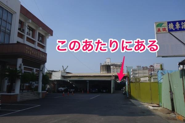 高雄駅のすぐ隣にある『行李房』